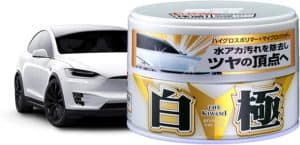 Extreme Gloss Wax For White Cars